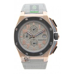 Réplica de Relógio Audemars Piguet Royal Oak Lebron James