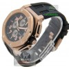 Réplica de Relógio Audemars Piguet Royal Oak Offshore Lebron James 1118